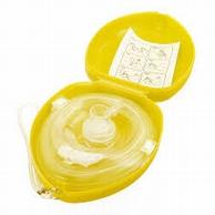 Res-Cue Mask in gele hardcase